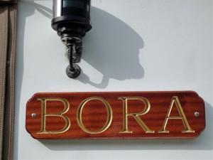 Naambord Bora (3)